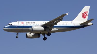 B-6023 - Airbus A319-132 - Air China