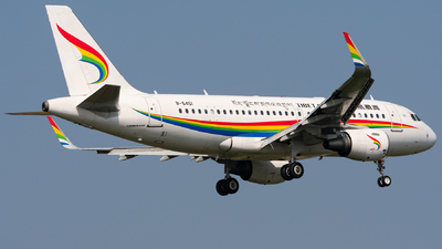 B-6451 - Airbus A319-115 - Tibet Airlines