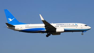 B-5635 - Boeing 737-85C - Xiamen Airlines