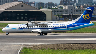 B-16851 - ATR 72-212A(600) - Mandarin Airlines