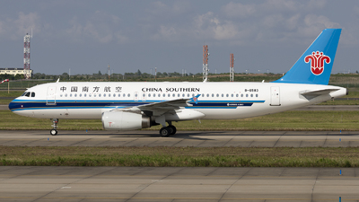 B-6583 - Airbus A320-232 - China Southern Airlines