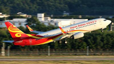 B-5735 - Boeing 737-84P - Hainan Airlines