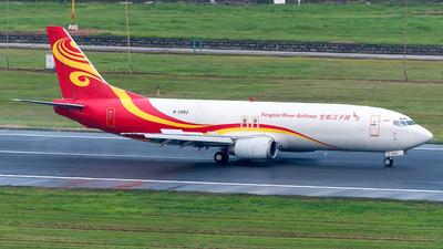 B-2993 - Boeing 737-46Q(SF)  - Yangtze River Express