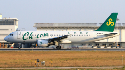 A picture of B6851 - Airbus A320214 - Spring Airlines - © Egg_Shadowsine Aviation