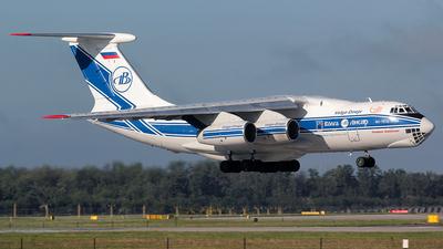 RA76950 - Ilyushin IL-76TD-90VD - Volga Dnepr Airlines