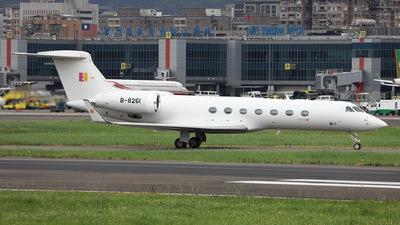 B-8261 - Gulfstream G550 - Private