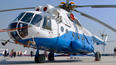 017 - Mil Mi-8 Hip - China Aviation Industry Corporation - AVIC