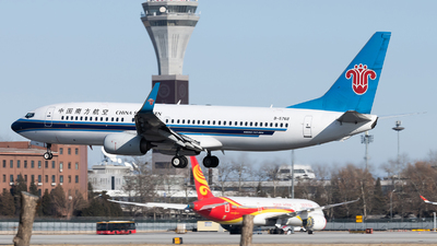 B-5768 - Boeing 737-81B - China Southern Airlines
