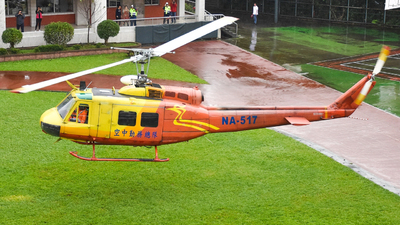 NA-517 - Bell UH-1H Iroquois - Taiwan - National Airborne Service Corps (NASC)
