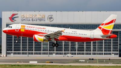B-6947 - Airbus A320-214 - Lucky Air