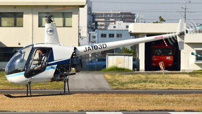 JA103D - Robinson R22 Beta II - First Flying (FFC)
