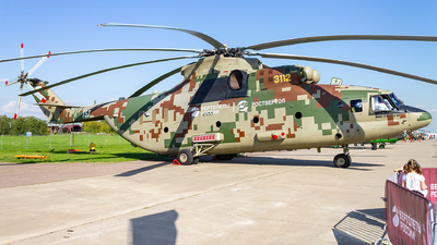 157 - Mil Mi-26T2V Halo - Russian Helicopter AON - RVS