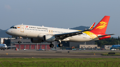 B-9961 - Airbus A320-214 - Capital Airlines