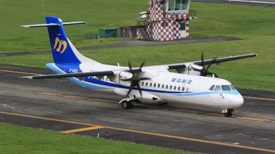 A picture of B16851 - ATR 72600 - Mandarin Airlines - © Ting-wie Liu
