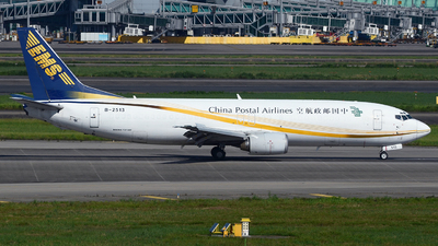 B-2513 - Boeing 737-45R(SF) - China Postal Airlines