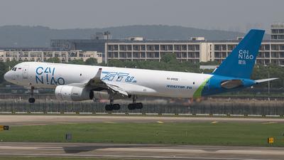 A picture of RA64032 - Tupolev Tu204100C - AviastarTU - © Tom Cheng