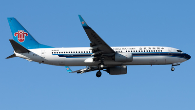 B-5643 - Boeing 737-81B - China Southern Airlines