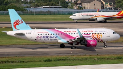 A picture of B1676 - Airbus A320214 - Loong Air - © laohan