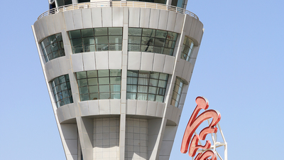 ZLXN - Airport - Control Tower