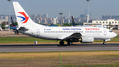 A picture of B2682 - Boeing 73779P - China Eastern Airlines - © Deutsch lighting II
