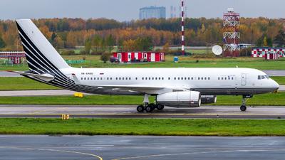 A picture of RA64010 - Tupolev Tu204300A - [1450744264010] - © Alexander Lebedev