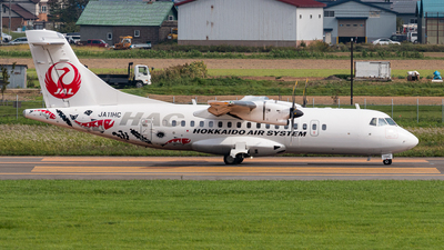 JA11HC - ATR 42-600 - Hokkaido Air System (HAC)