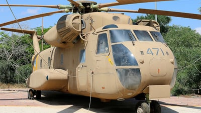 471 - Sikorsky CH-53A Sea Stallion - Israel - Air Force