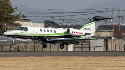 JA01KJ - Cessna 525C CitationJet 4 - Kawasaki