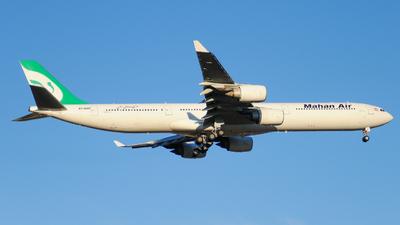 EP-MME - Airbus A340-642 - Mahan Air