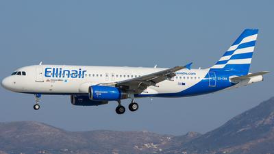 SX-EMA - Airbus A320-232 - Ellinair