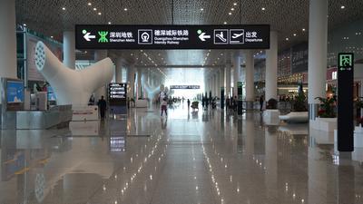 ZGSZ - Airport - Terminal