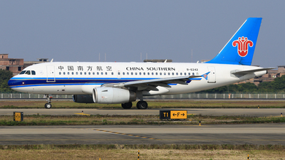 B-6242 - Airbus A319-132 - China Southern Airlines