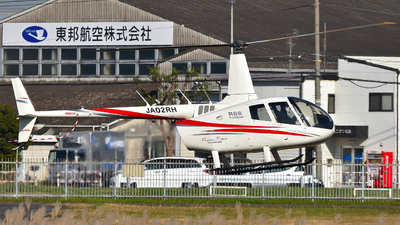 JA02RH - Robinson R66 Turbine - Private