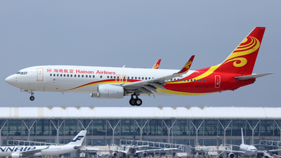 B-1489 - Boeing 737-84P - Hainan Airlines