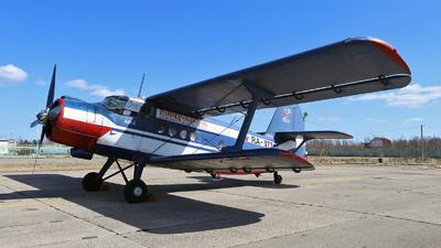 RA-07317 - PZL-Mielec An-2 - Kostroma Airlines