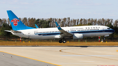 A picture of B5717 - Boeing 73781B - China Southern Airlines - © PPengpeng