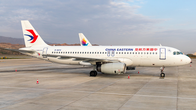 A picture of B6672 - Airbus A320232 - China Eastern Airlines - © Yan Shuai
