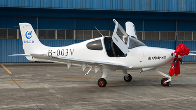 B-003V - Cirrus SR20-G6 - China Aviation Industry Corporation - AVIC