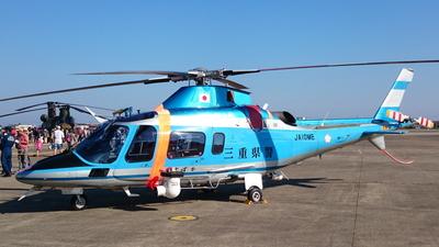 A picture of JA10ME - AgustaWestland AW109 - [11779] - © Watatomo