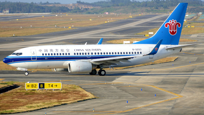 A picture of B5253 - Boeing 73771B - China Southern Airlines - © Daddy Tong