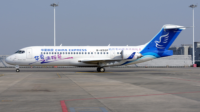 A picture of B650P - Comac ARJ21700 - China Express Airlines - © BCG554
