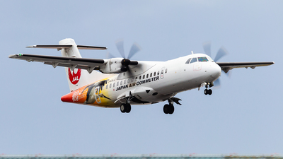 JA05JC - ATR 42-600 - Japan Air Commuter (JAC)