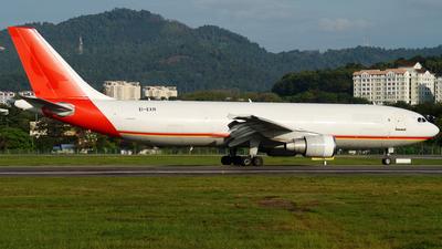 EI-EXR - Airbus A300B4-622R(F) - Air Hong Kong