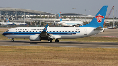 B-206A - Boeing 737-81B - China Southern Airlines