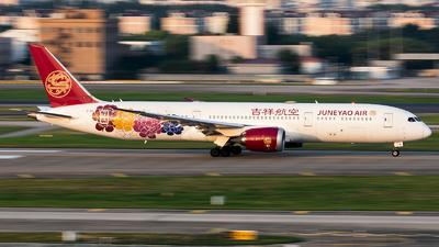 B-1115 - Boeing 787-9 Dreamliner - Juneyao Airlines