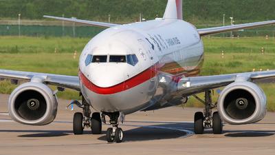 B-6698 - Boeing 737-89P - Shanghai Airlines