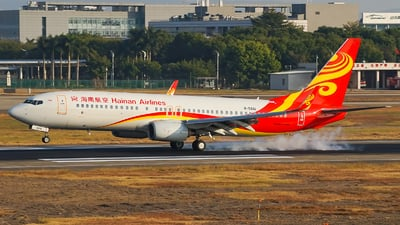 B-5661 - Boeing 737-84P - Hainan Airlines