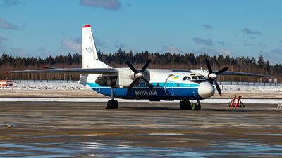 UR-BXC - Antonov An-24RV - Motor Sich Airlines