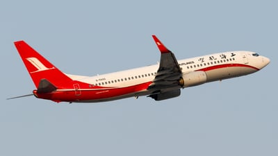A picture of B5692 - Boeing 73789P - Shanghai Airlines - © JetblastAviation