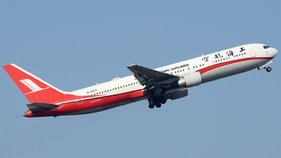 A picture of B2570 - Boeing 76736D - [27941] - © Johnny_Tian